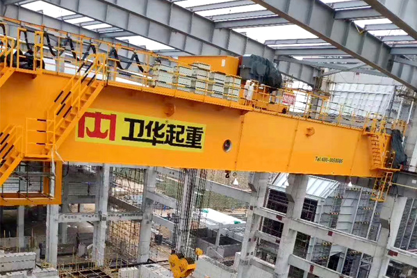 390t Overhead Crane for Fuel Power Plant