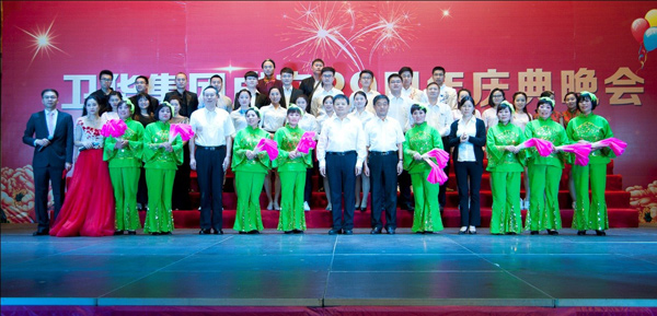 29th-anniversary-weihua-group