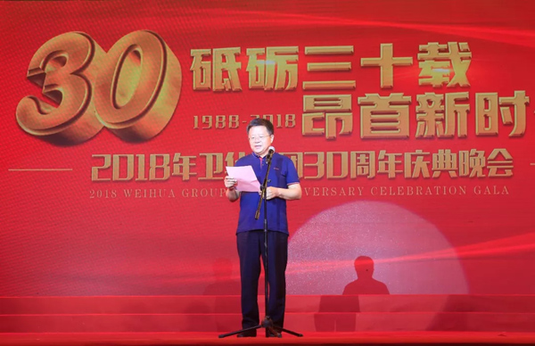 30-anniversary-speech