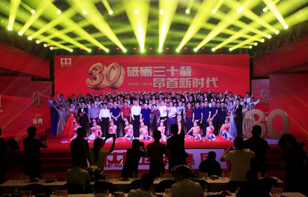 30th-weihua-shows