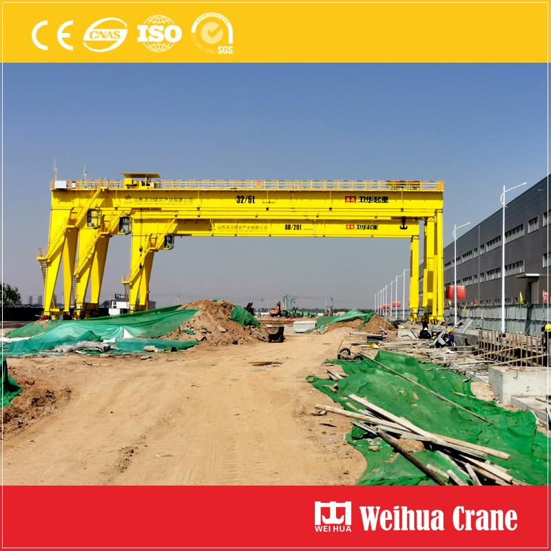 32t-5t-double-girder-gantry-crane
