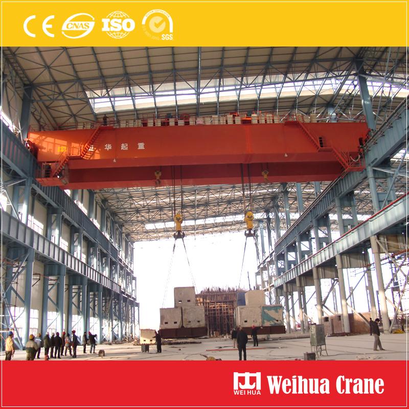 600t-double-trolley-overhead-crane