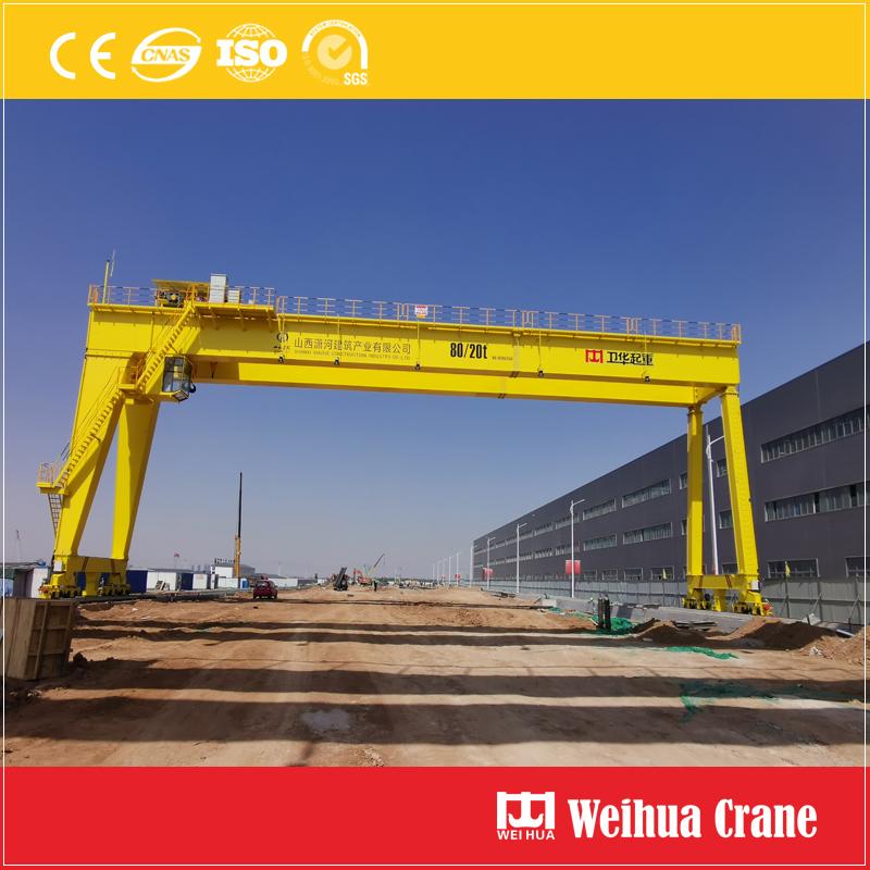 80t-20t-gantry-crane