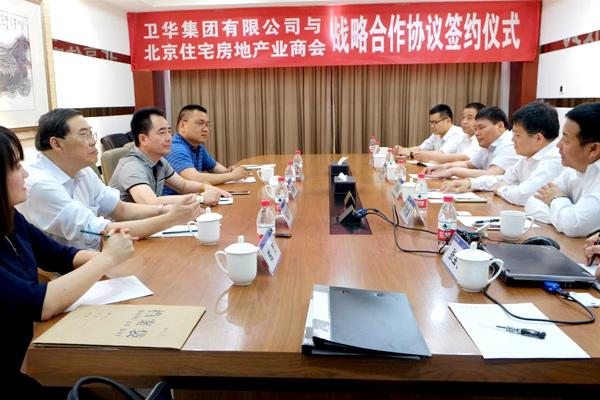 Beijing-Cooperation