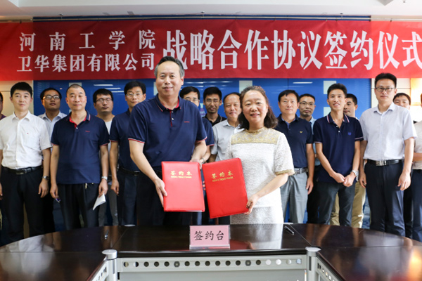 Cooperation-Agreement-Henan-Institute-Technology