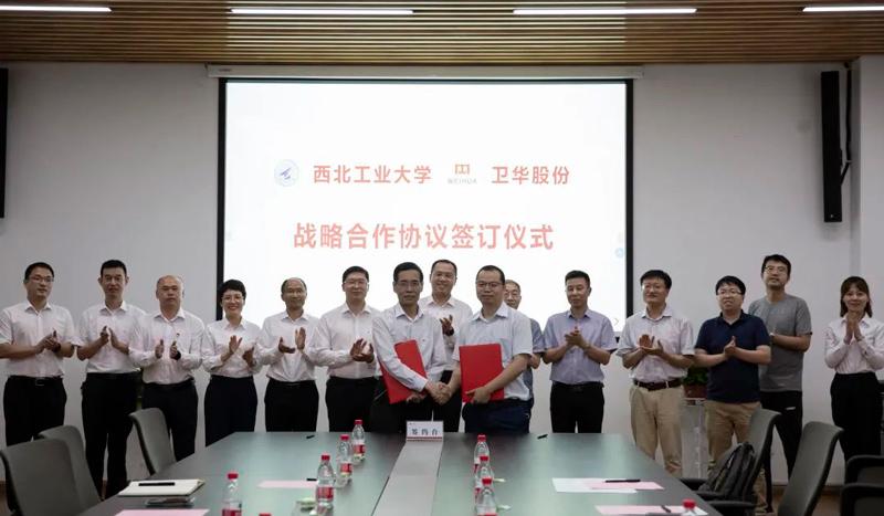 Cooperation-with-Northwestern-Polytechnical-University