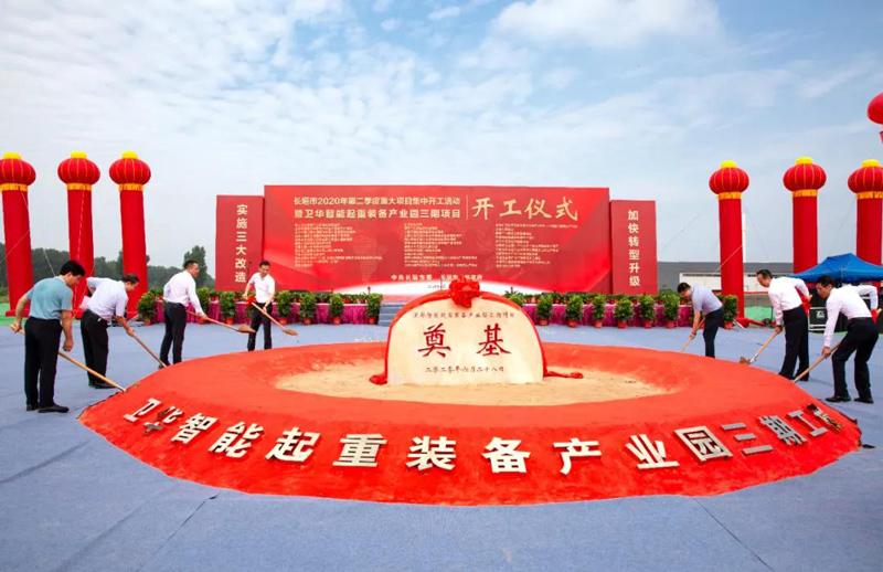 Groundbreaking-ceremony