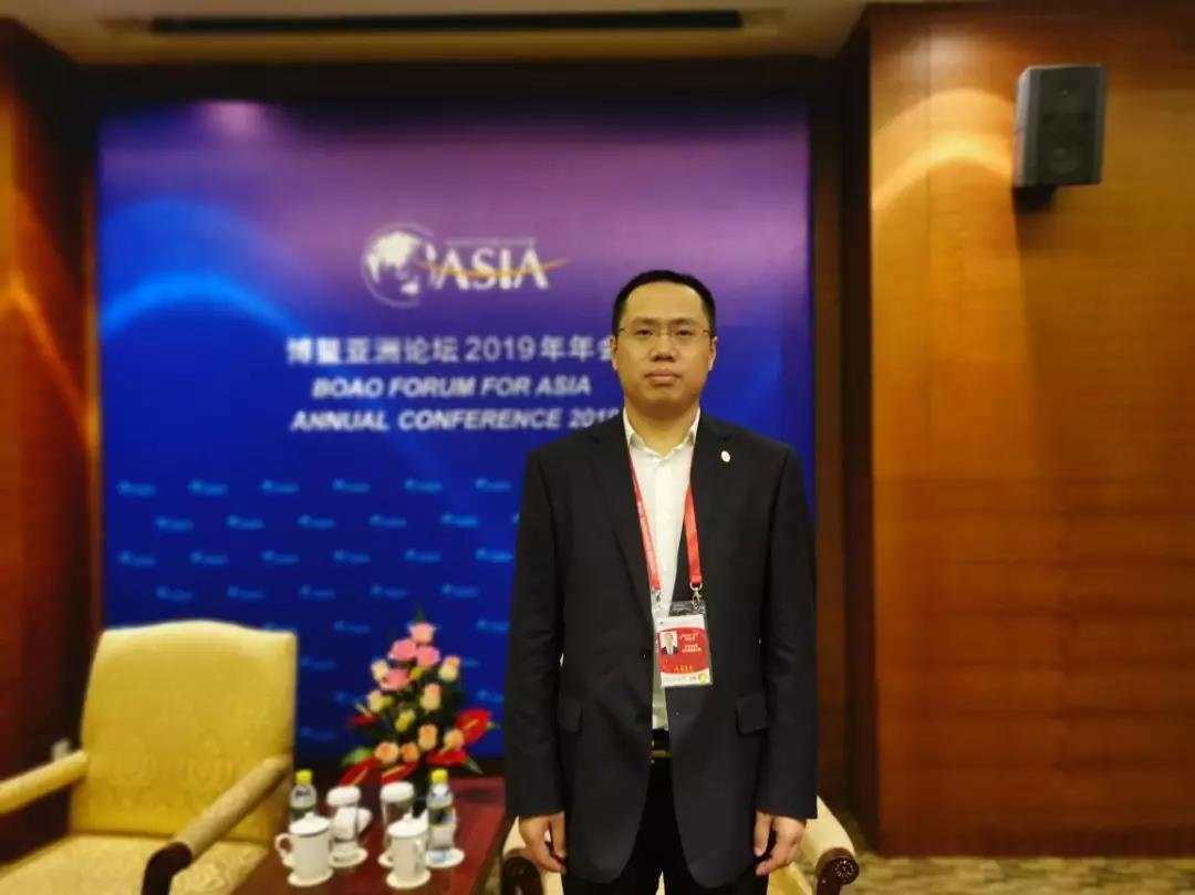Weihua-Boao-Forum-2019