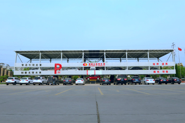 auto-double-layer-parking-system