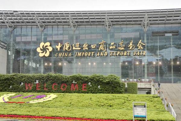 weihua-canton-fair