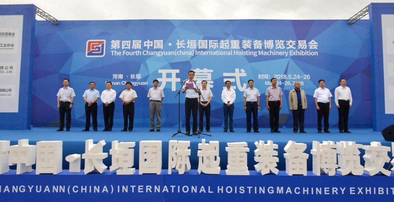 changyuan-hoisting-equipment-exhibition