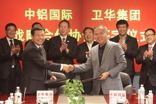 china-aluminum-cooperation