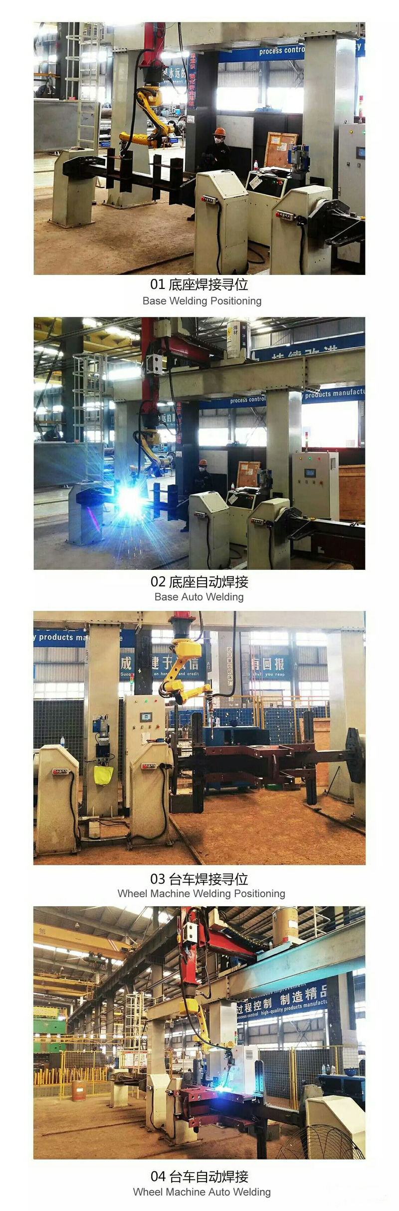 crane-bogie-welding-robot