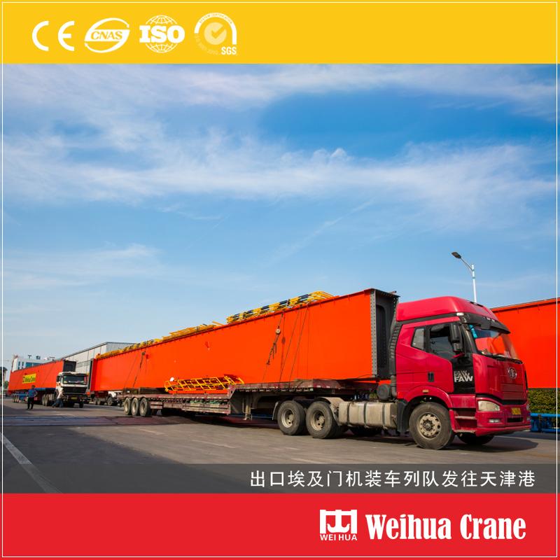 crane-departure-to-Tianjin-port