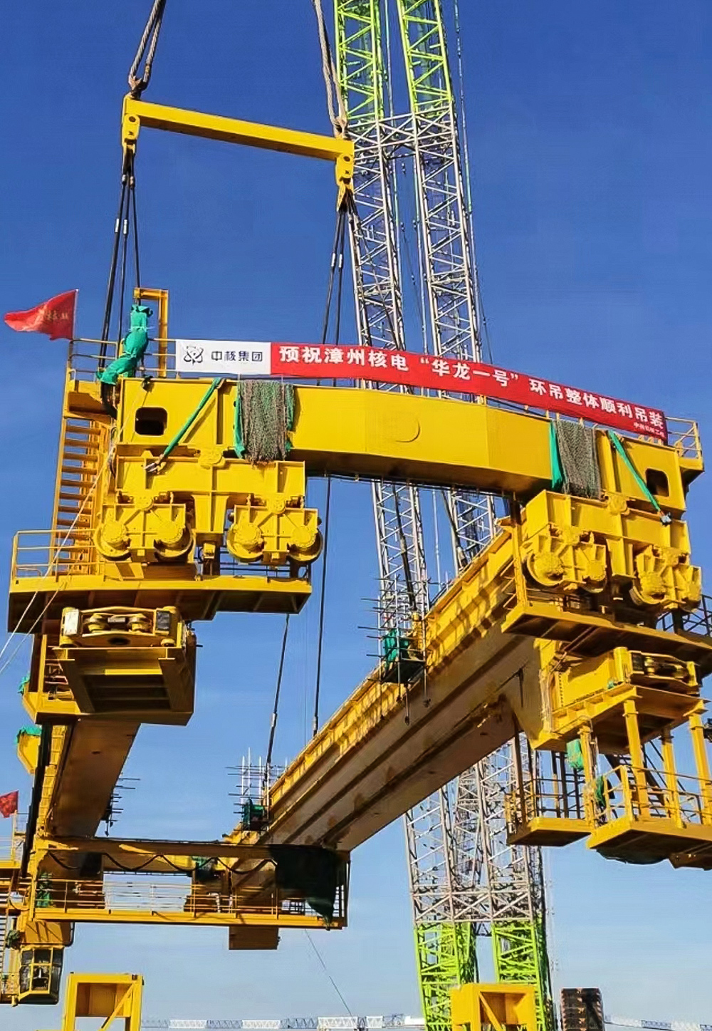 crane-installation-at-nuclear-power-plant