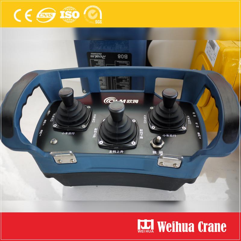 joystick-remote-control