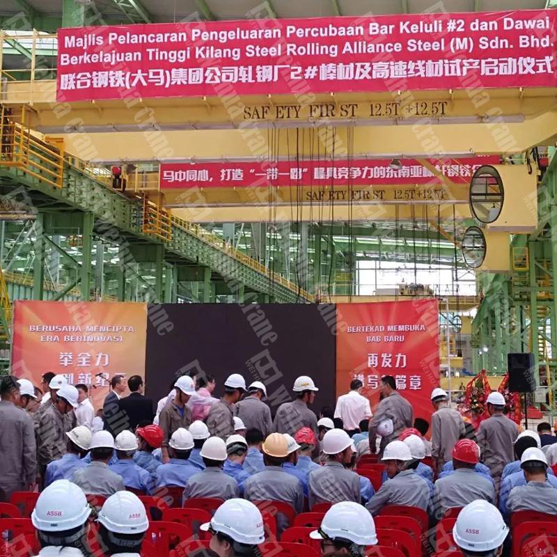 malaysia-steel-rolling-crane