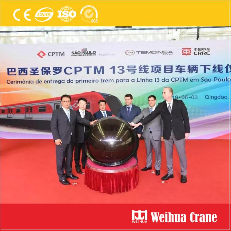 metro-line-launching