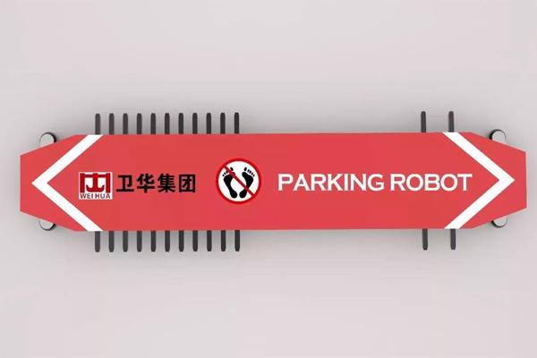 parking-robot