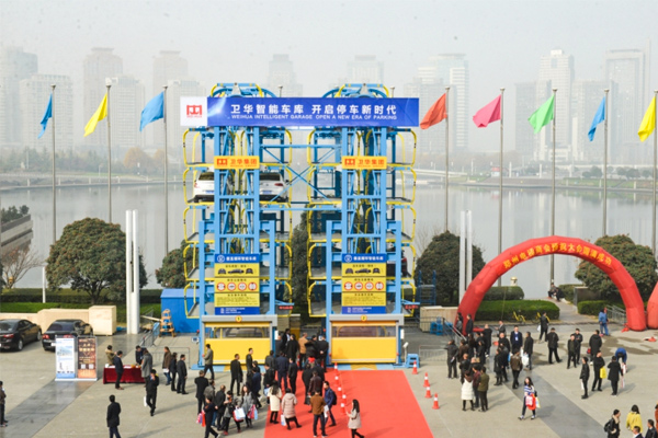 parking-system-expo