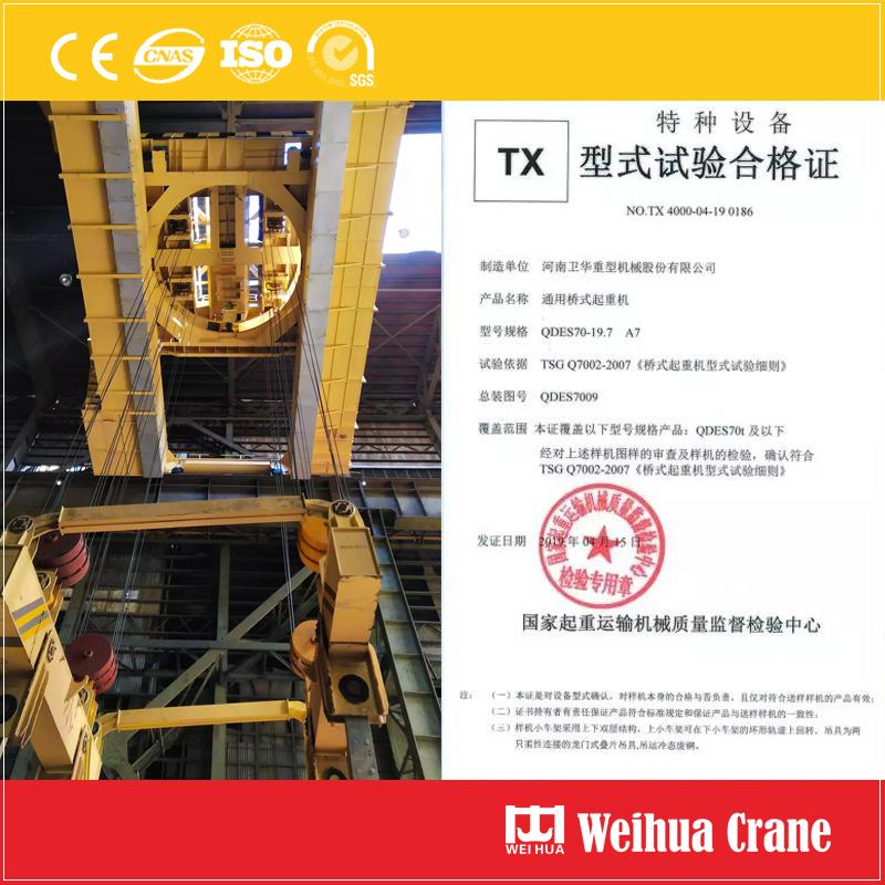 rotary-charging-crane