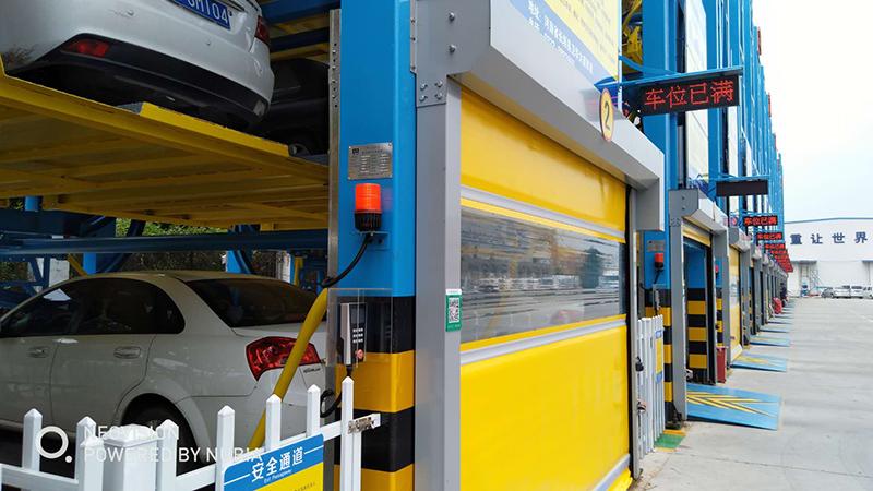 smart-car-parking-garage