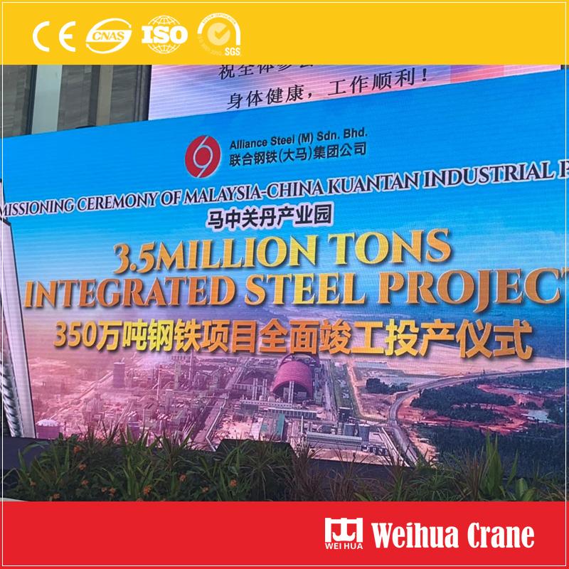 steel-project-Malaysia