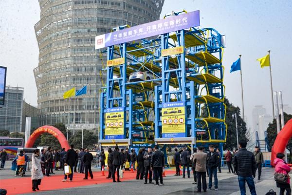 vertical-parking-system