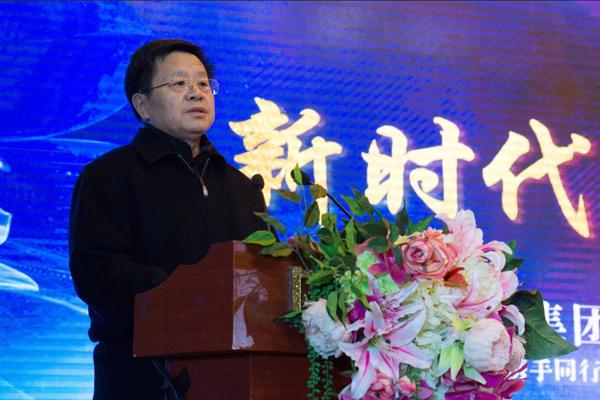 weihua-2018-Annual-meeting