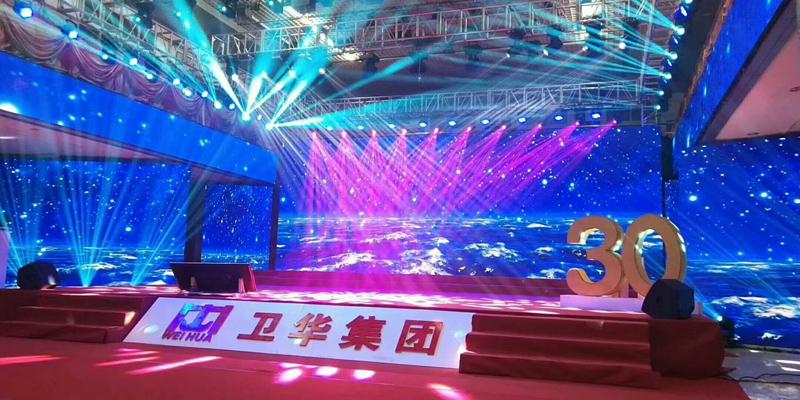weihua-30-anniversary(