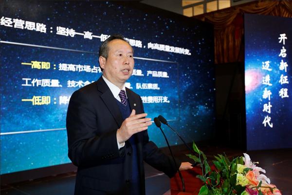 weihua-Annual-meeting