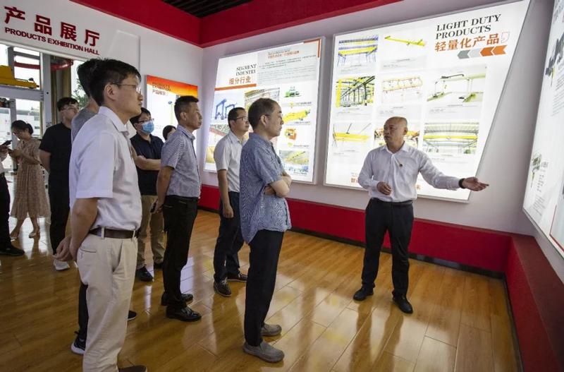 weihua-Exhibition-Hall