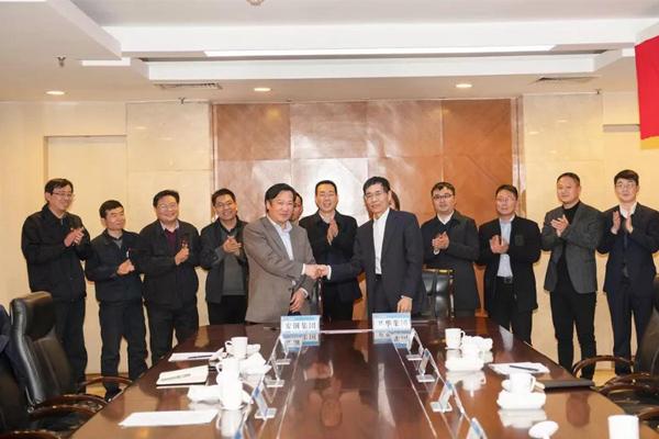weihua-anyang-steel-cooperation