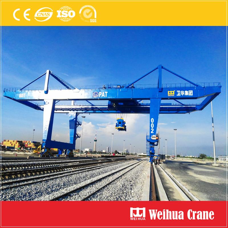 weihua-container-gantry-crane