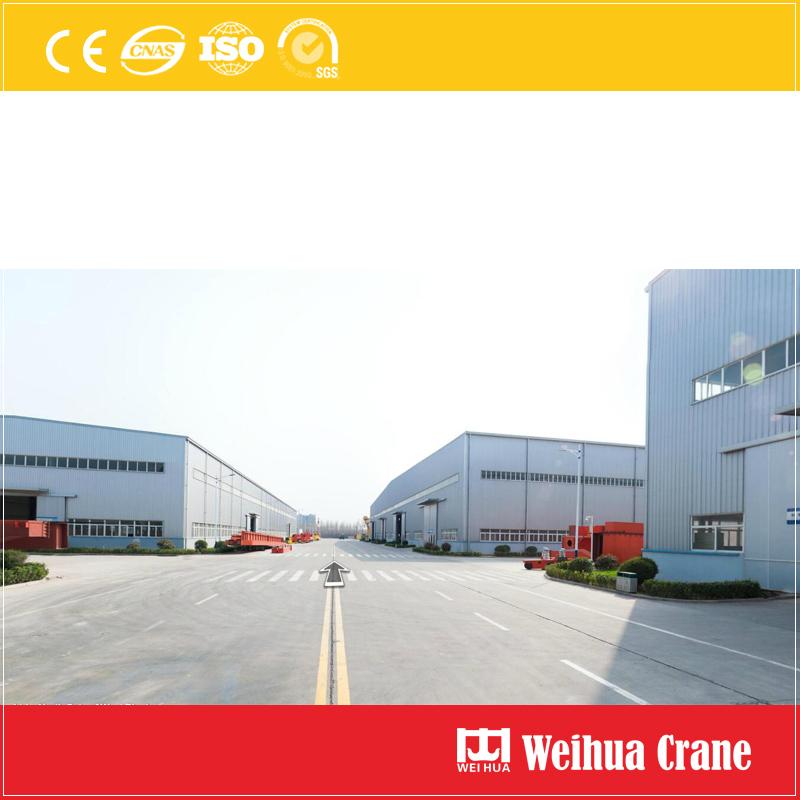weihua-factory