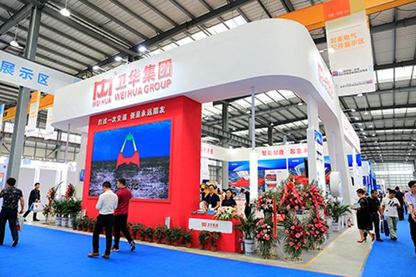 weihua-hoisting-expo