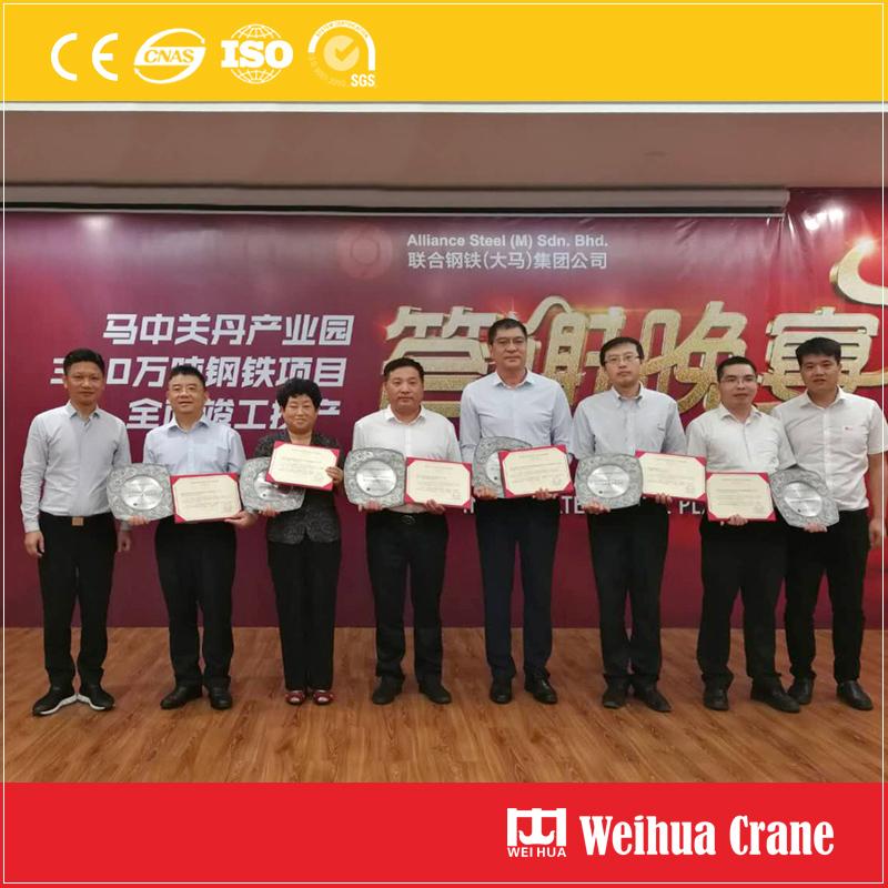 weihua-honor