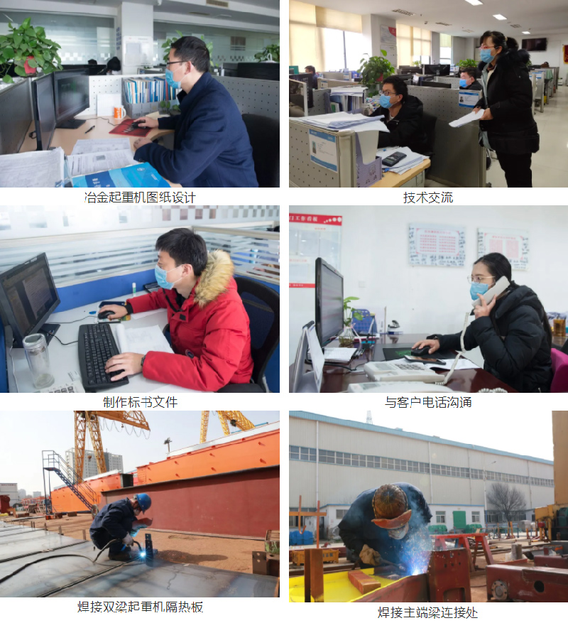 weihua-office-factory