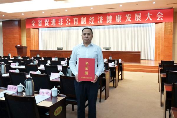 weihua-outstanding-enterprise