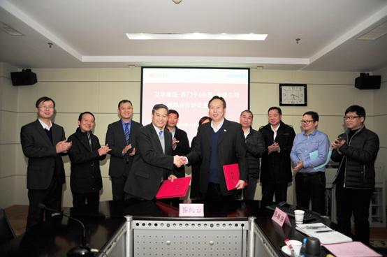 weihua-siemens-partnership