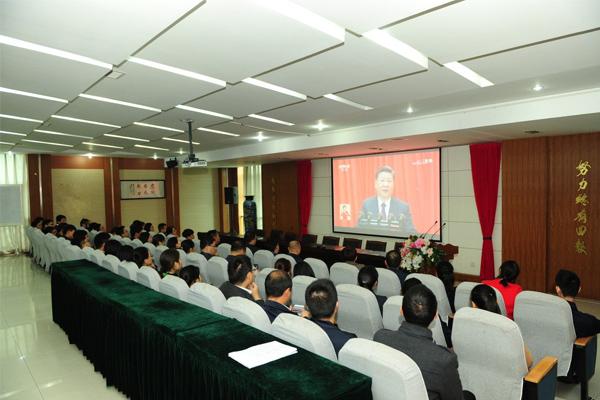 weihua-watch-19th-CPC-congress